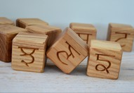 35 Punjabi Alphabet Wooden Blocks, Toy Blocks with Punjabi Letters Engraved, Personalized Punjabi Letter Cubes