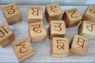 35 Punjabi Alphabet Wooden Blocks, Toy Blocks with Punjabi Letters Engraved, Personalized Punjabi Letter Cubes